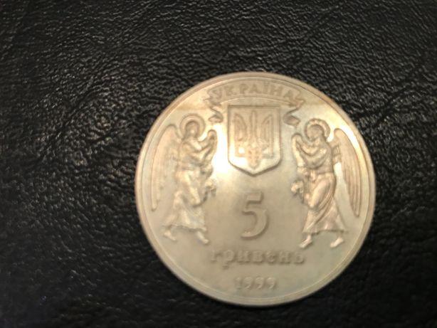 Продам монету 5 гривен 1999 года Рождество Христово
