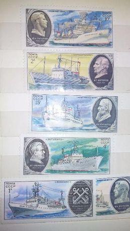 Продам марки советского периода