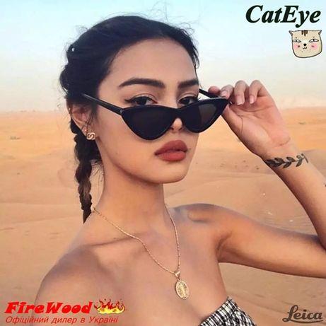 """Винтажные женские очки """"CatEye"""", кошачий глаз, солнцезащитные, винтаж"""