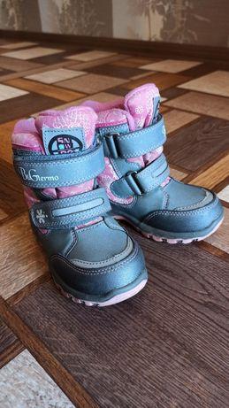 Термо ботинки B&G на девочку