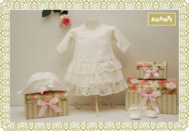 Sprzedam sukienkę z koronki do chrztu firmy ASANTI z DODATKAMI