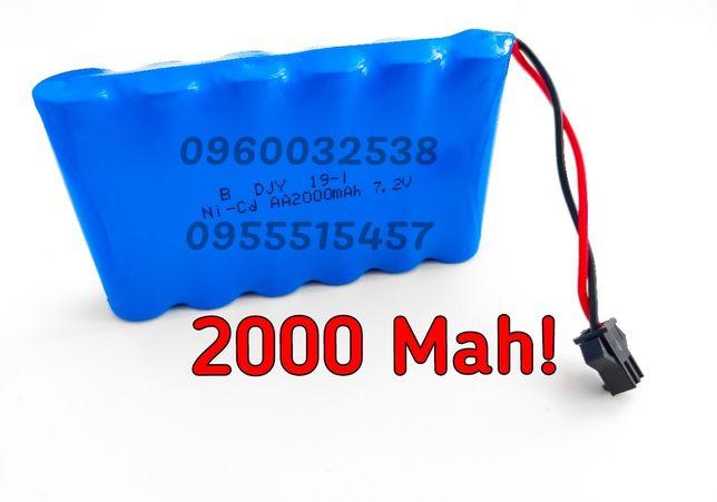 Аккумулятор для игрушекИгрушкиАккумуляторы на 7,2 v Вольт батарея 4.8