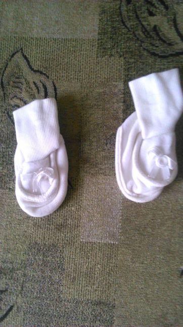 Białe buciki 74/80