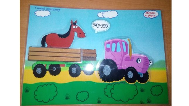 Синий трактор игра на липучках 2в1