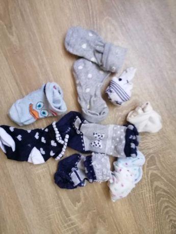 Носочки для малиша на 3-12 месяцев
