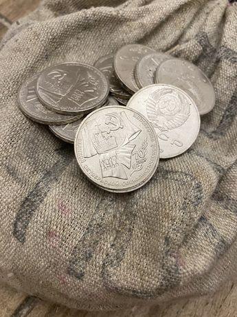100 шт . 1 рубль СССР 70 лет Октябрськой революции