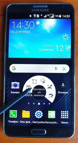 Продам смартфон Samsung Galaxy Note3 SM-N9002