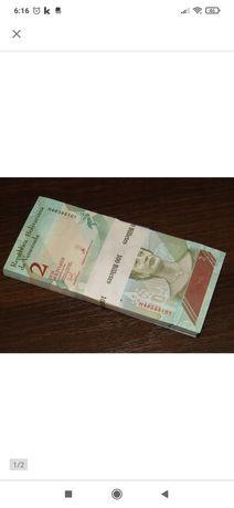 Paczka bankowa 2 bolivares