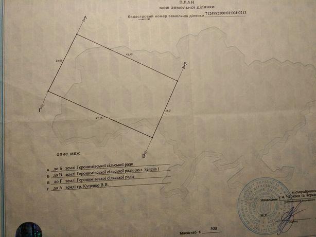 Продам земельну ділянку Продам земельный участок