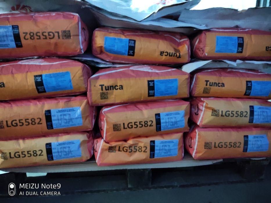 Лимагрейн 5582 семена подсолнуха насіння соняшнику подсолнечника Киев - изображение 1