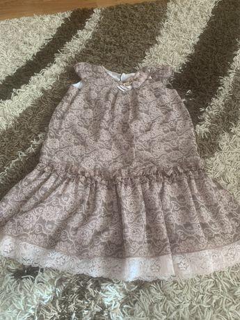 Платье-MONE