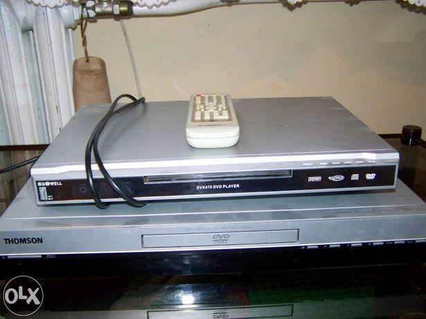 DVD odtwarzacz video cd