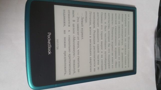 Читалка Pocketbook 650 Ultra (e-ink Cartа, Wifi, встроена камера