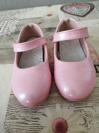 Pantofelki 26 14.5cm