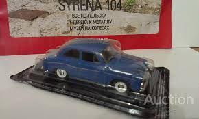 Автолегенды СССР и соцстран, №174,модель ,масштаб 1/43,Syrena-104