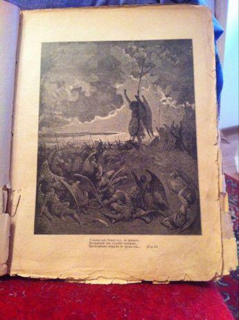 продам книгу 1899 года Сант-Петербург