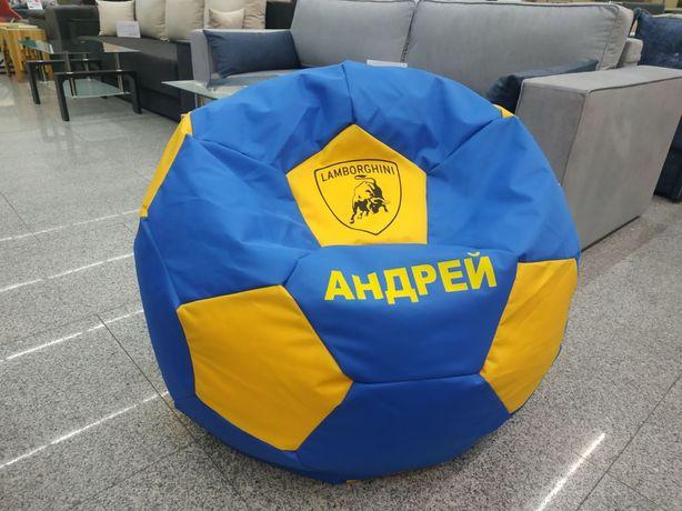 Кресло мешок кресло мяч кресло пуф футбольный мяч мешок мяч