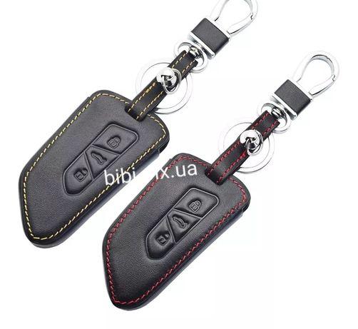 Чехол для ключа брелка Skoda Octavia A8,VW Golf 8,Volkswagen GTi 2020