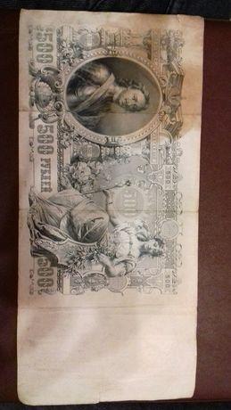 Banknot 500 rubli
