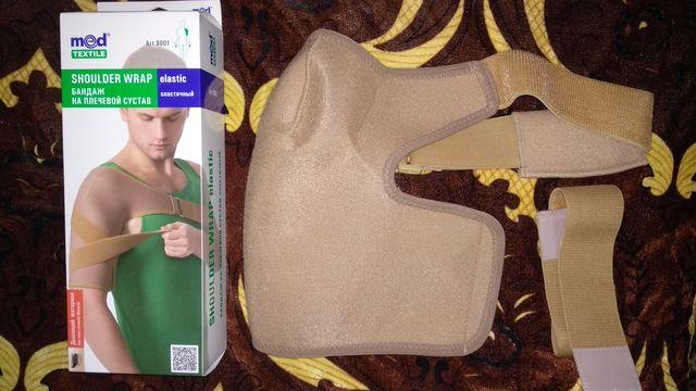 Бандаж для плечового суглоба