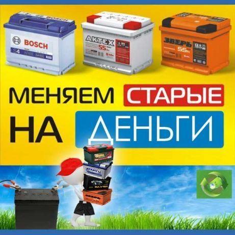 покупка аккумуляторов акб прием лома б/у аккумулятор сдать