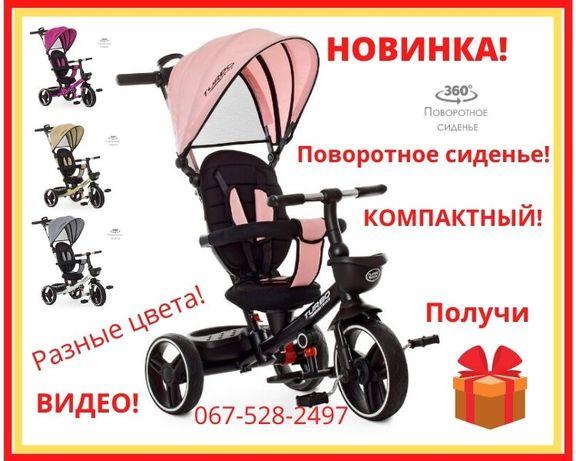 НОВИНКА!Детский велосипед трехколесный трость коляска с ручкой КИЕВ
