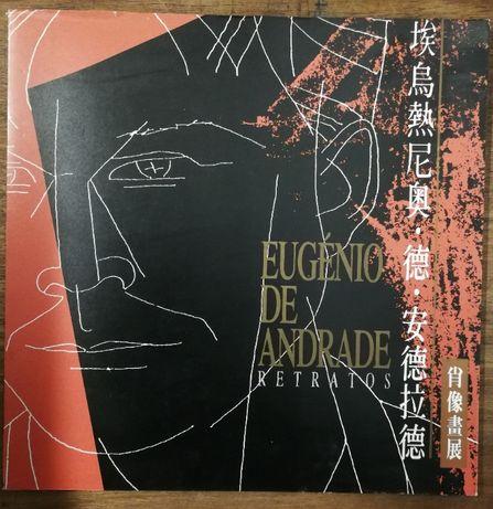 eugénio de andrade retratos, missão de macau em lisboa, 1990