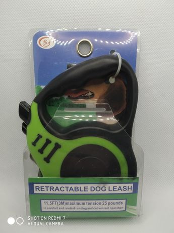 Поводок рулетка для выгула домашних животных.