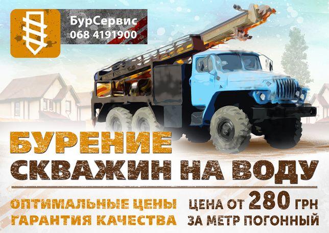 Бурение скважин.Оптимальные цены для Киева и области.