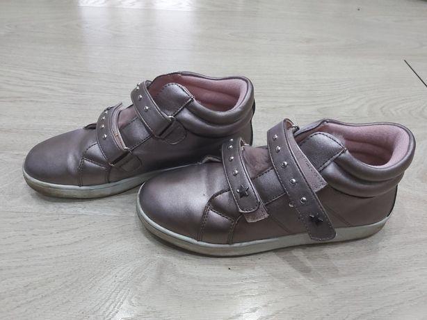Sneakersy półbuty Adidasy skóra r.36