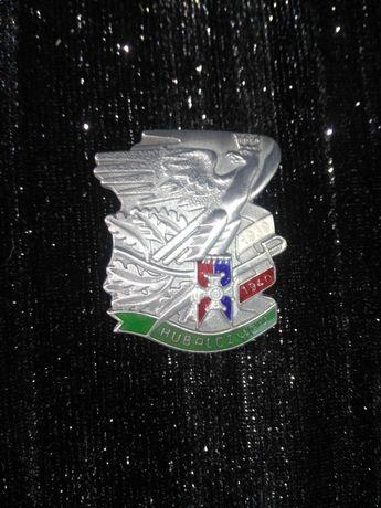 Odznaka Hubalczycy