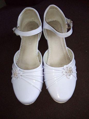 biale buty rozmiar 38