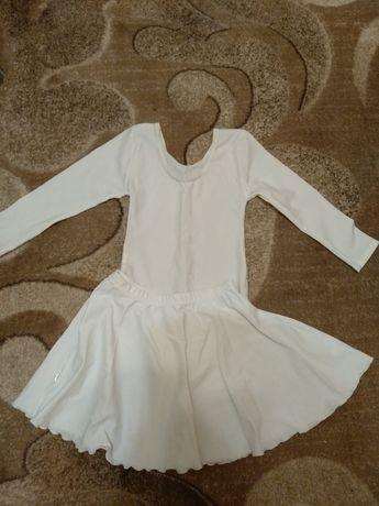 Купальник и юбка для танцев белый