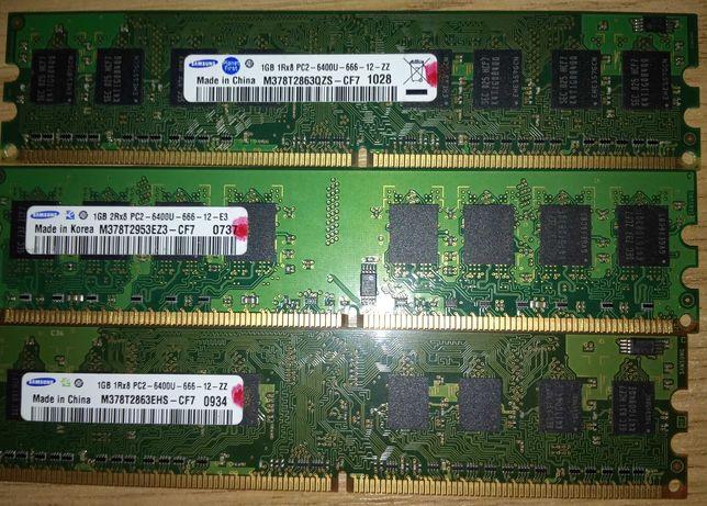 Оперативная память Dimm DDR2 1Gb 5 шт.