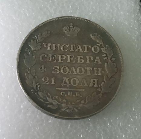 Продам 1 рубль 1814 года