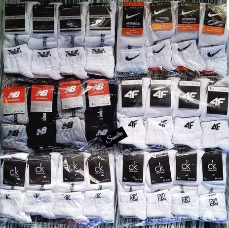 WYPRZEDAŻ Skarpetki Męskie Nike Tommy 4f Philipp Plein Adidas Guess CK