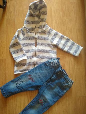 Bluza h&m, jeansy,