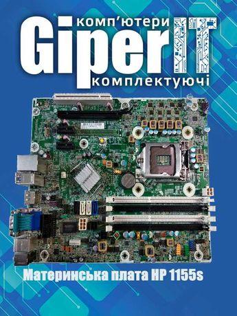 Материнская плата Hewlett Packard Compaq 8200, 1155s VGA (D-sub)