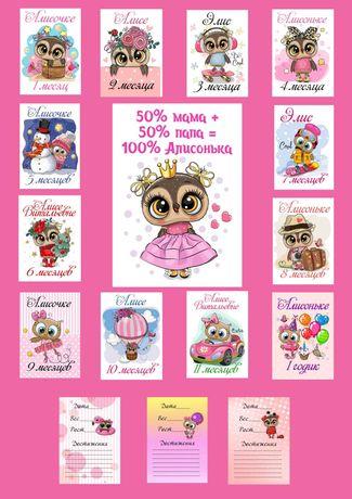 Карточки для фотосессии новорожденного, подарок будущей маме