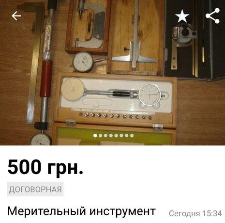 Продам токарный