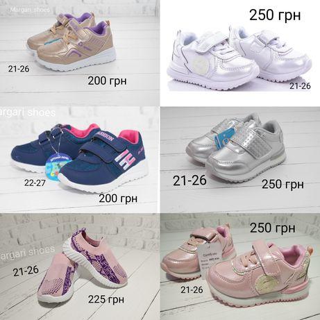15-36 Кросівки,туфлі,босоніжки на дівчинку