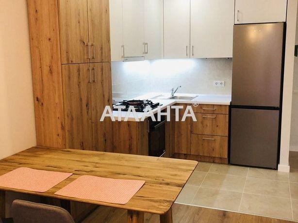Продаж однокімнатної квартири в ЖК Авалон по вул.Зеленій