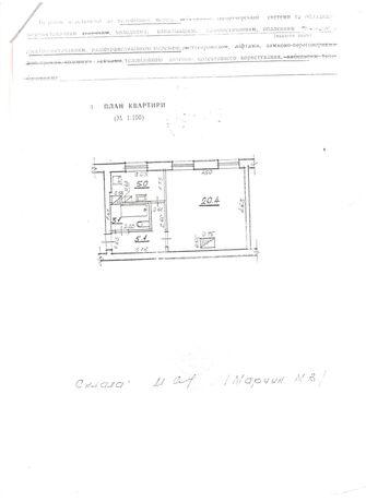 Продам  1-кімнатну квартиру по вул. Саперів