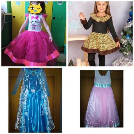 Платье на прокат кукла лол, Эльза, костюм кошки кошечки нарядные плать