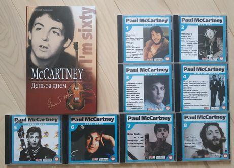 Beatles Битлз McCartney Маккартни максимов анатолий
