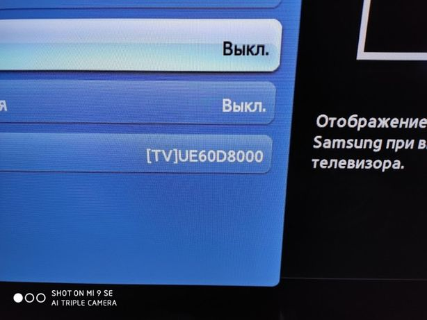 Samsung UE60D8000 Smart TV, Wi-Fi, 3D.