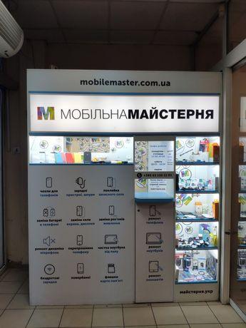 Готовый бизнес под ремонт телефонов, мебель торговой точки, бесплатно