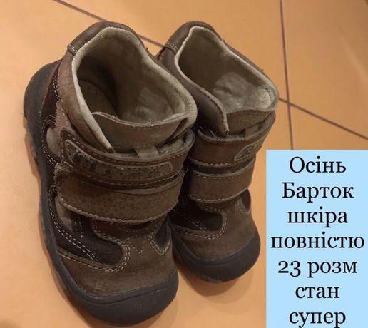 Ботиночки Барток унісекс