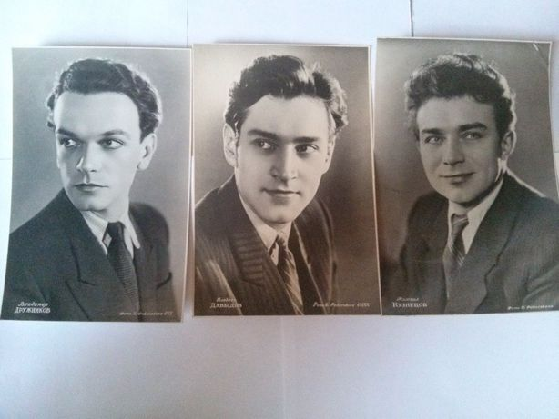 Открытки, фото с артистами кино СССР и новогодние ГДР