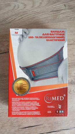 Бандаж до і післяродовий еластичний R4102